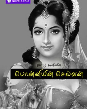Ponniyin Selvan (Part 01 of 05)