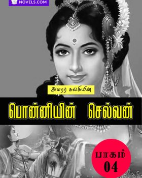 Ponniyin Selvan (Part 04 of 05)