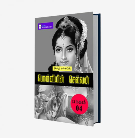 ponniyin_selvan_part4_book_show_case